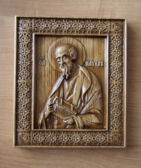 Резная Икона Павел
